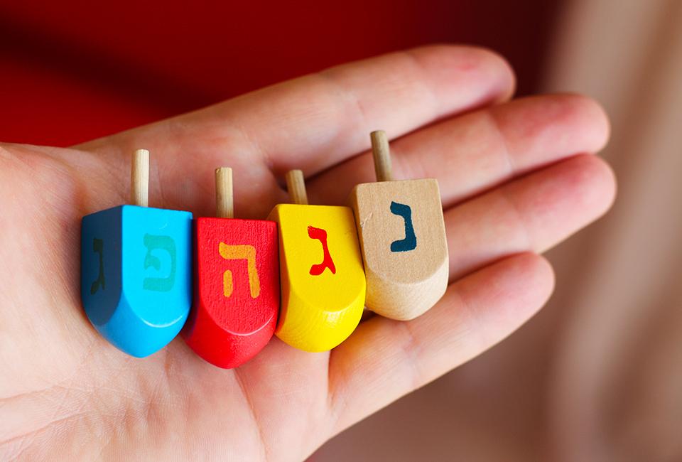 Dreidel, la trottola della tradizione ebraica